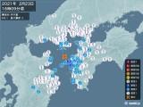 2021年02月23日16時09分頃発生した地震