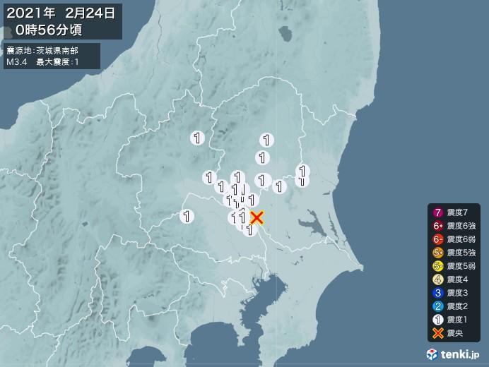 地震情報(2021年02月24日00時56分発生)
