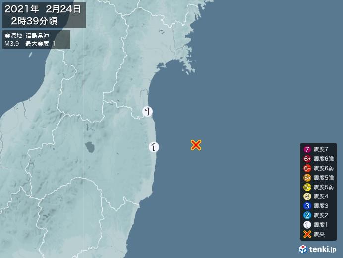 地震情報(2021年02月24日02時39分発生)