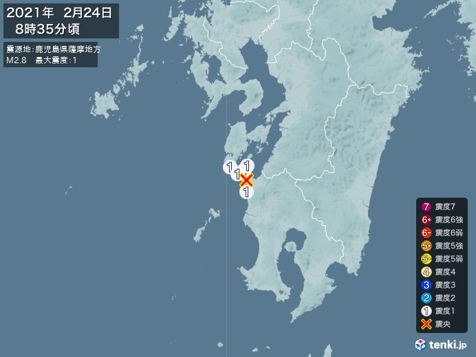 地震情報(2021年02月24日08時35分発生)