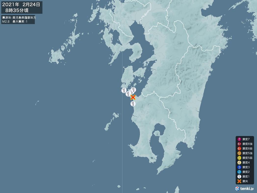 地震情報 2021年02月24日 08時35分頃発生 最大震度:1 震源地:鹿児島県薩摩地方(拡大画像)