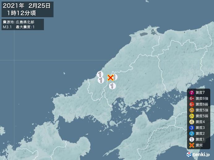 地震情報(2021年02月25日01時12分発生)