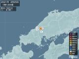 2021年02月25日01時12分頃発生した地震