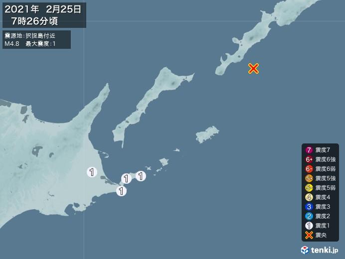 地震情報(2021年02月25日07時26分発生)