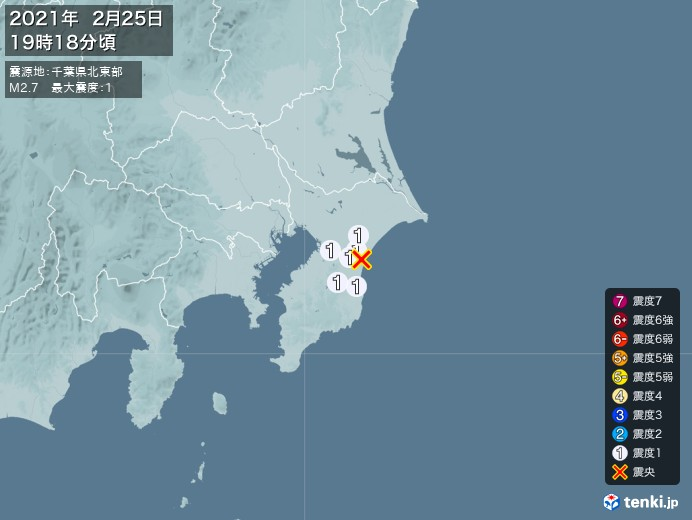 地震情報(2021年02月25日19時18分発生)