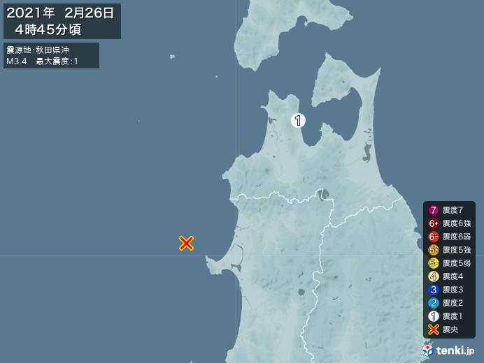 地震情報(2021年02月26日04時45分発生)