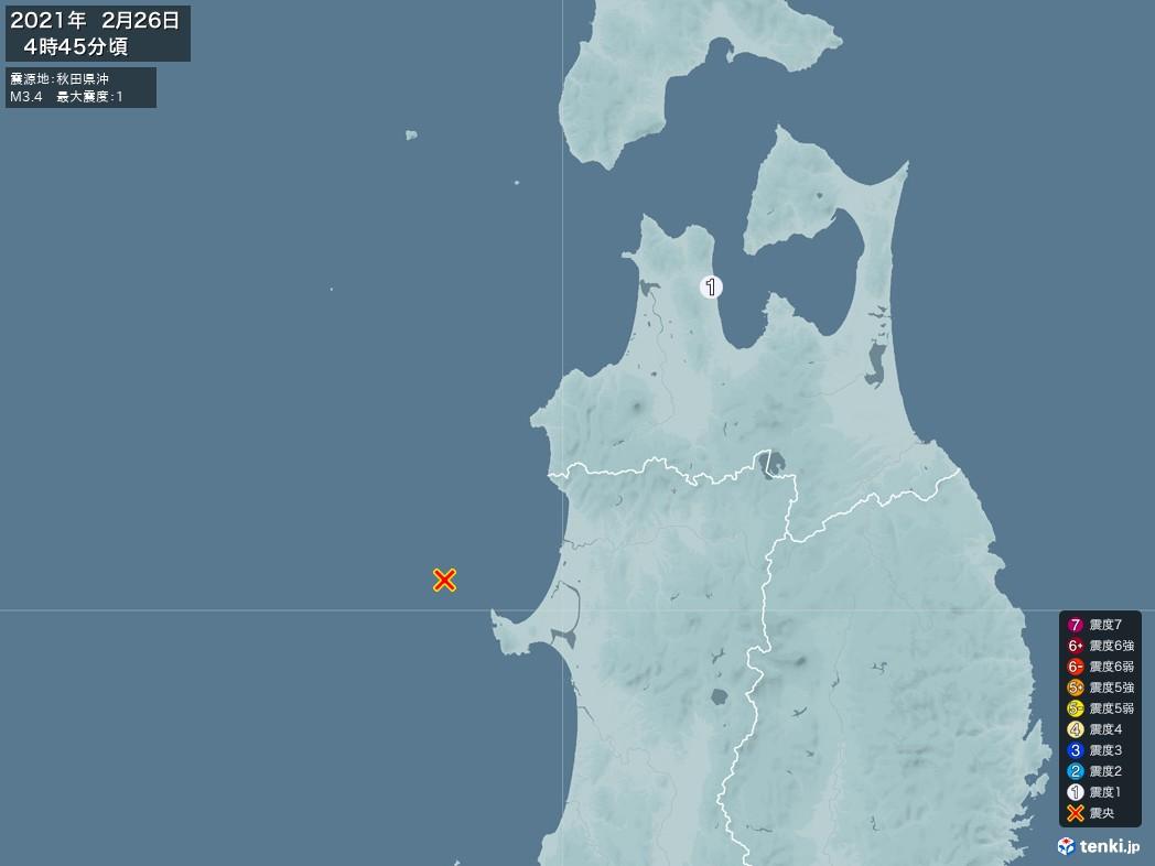地震情報 2021年02月26日 04時45分頃発生 最大震度:1 震源地:秋田県沖(拡大画像)