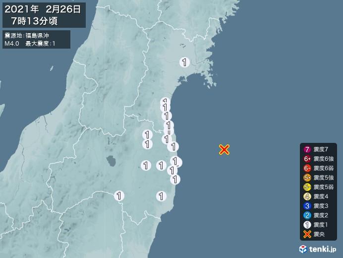 地震情報(2021年02月26日07時13分発生)