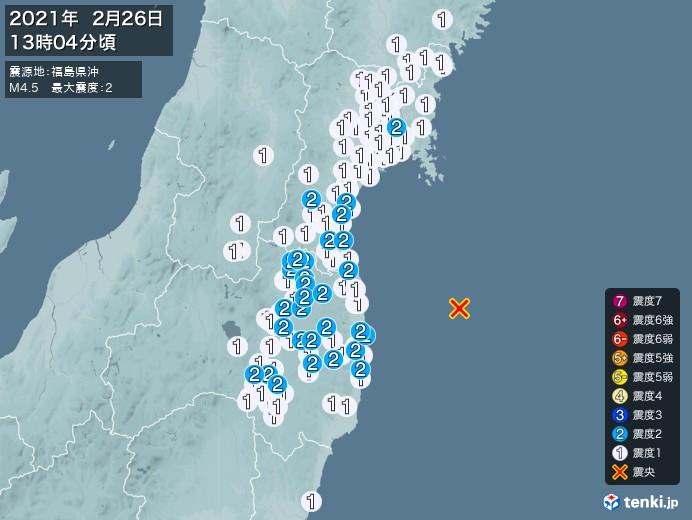 地震情報(2021年02月26日13時04分発生)