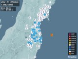 2021年02月26日13時04分頃発生した地震