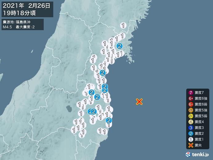 地震情報(2021年02月26日19時18分発生)