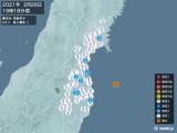 2021年02月26日19時18分頃発生した地震