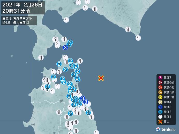 地震情報(2021年02月26日20時31分発生)