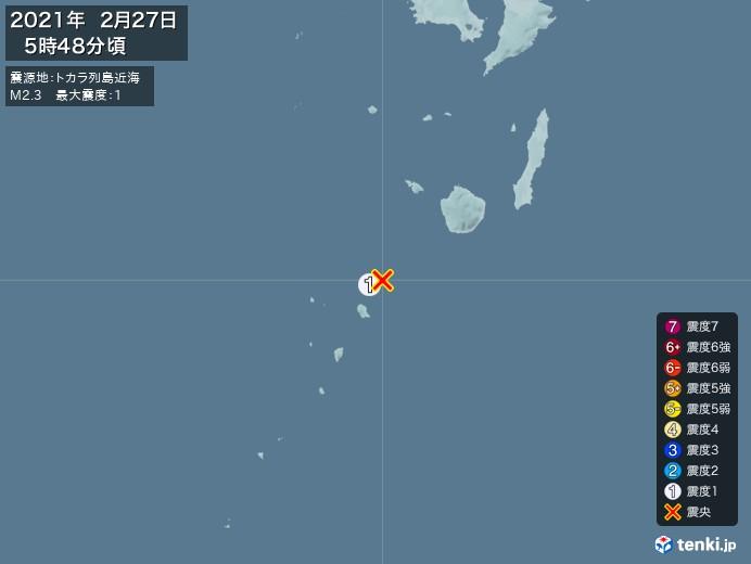 地震情報(2021年02月27日05時48分発生)