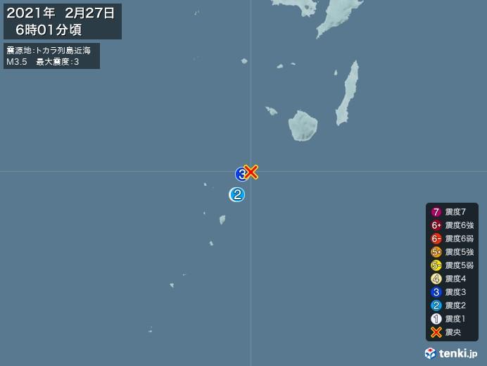 地震情報(2021年02月27日06時01分発生)