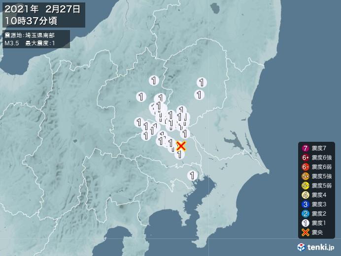 地震情報(2021年02月27日10時37分発生)