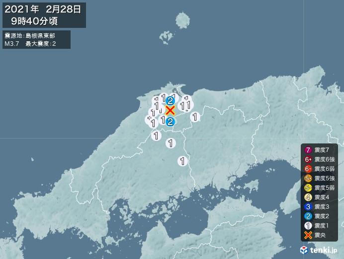 地震情報(2021年02月28日09時40分発生)