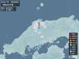 2021年02月28日09時40分頃発生した地震