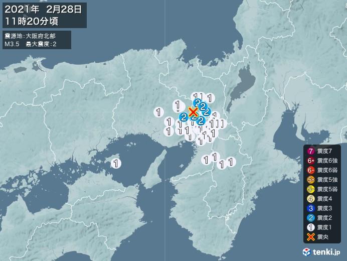 地震情報(2021年02月28日11時20分発生)