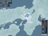 2021年02月28日11時20分頃発生した地震