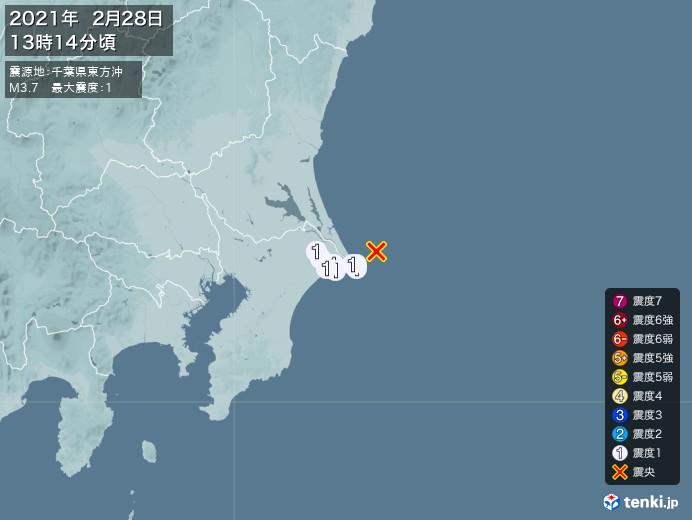 地震情報(2021年02月28日13時14分発生)