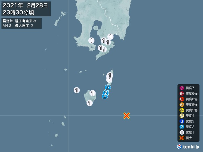 地震情報(2021年02月28日23時30分発生)