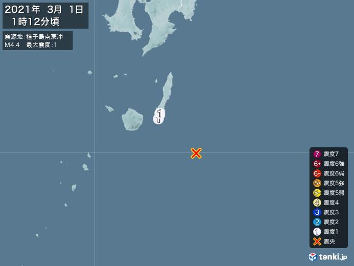 地震情報(2021年03月01日01時12分発生)