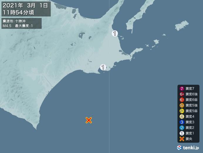 地震情報(2021年03月01日11時54分発生)