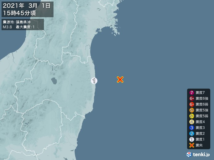 地震情報(2021年03月01日15時45分発生)