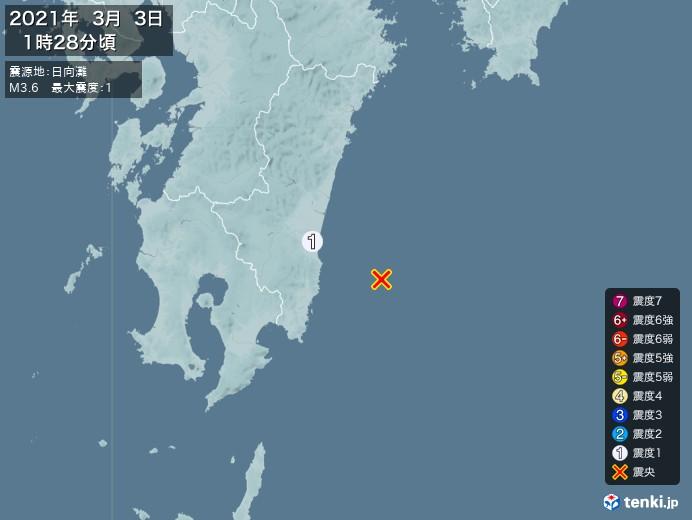 地震情報(2021年03月03日01時28分発生)