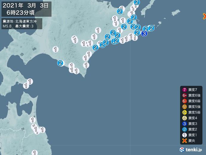 地震情報(2021年03月03日06時23分発生)