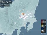 2021年03月03日14時45分頃発生した地震