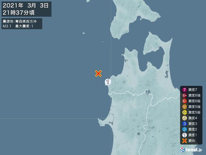 地震情報(2021年03月03日21時37分発生)