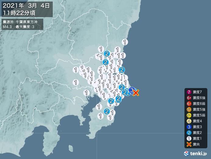 地震情報(2021年03月04日11時22分発生)