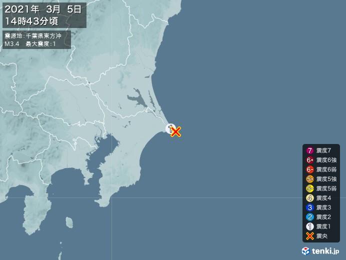 地震情報(2021年03月05日14時43分発生)