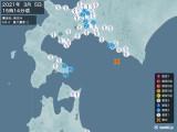 2021年03月05日15時14分頃発生した地震