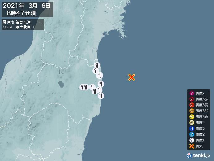 地震情報(2021年03月06日08時47分発生)