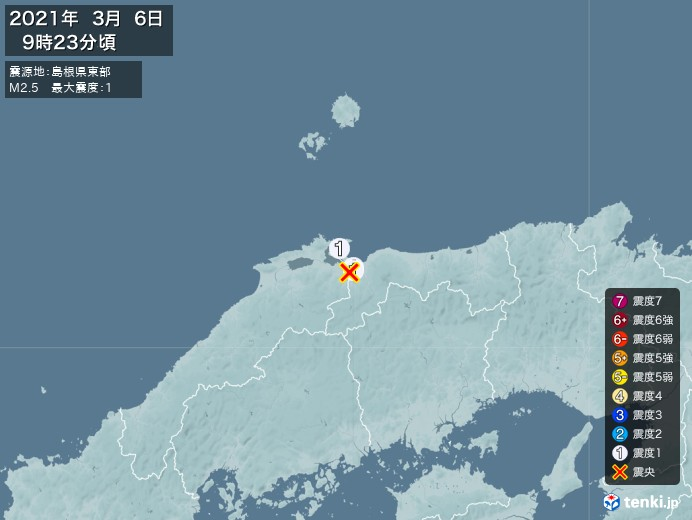 地震情報(2021年03月06日09時23分発生)