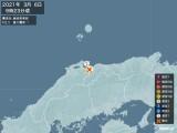 2021年03月06日09時23分頃発生した地震