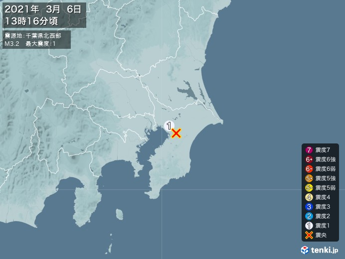 地震情報(2021年03月06日13時16分発生)