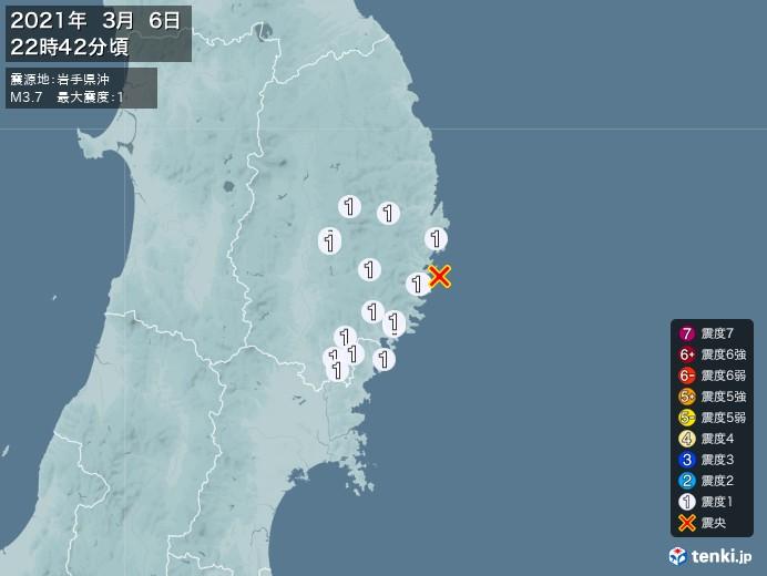 地震情報(2021年03月06日22時42分発生)