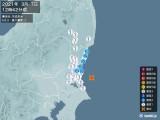 2021年03月07日12時42分頃発生した地震
