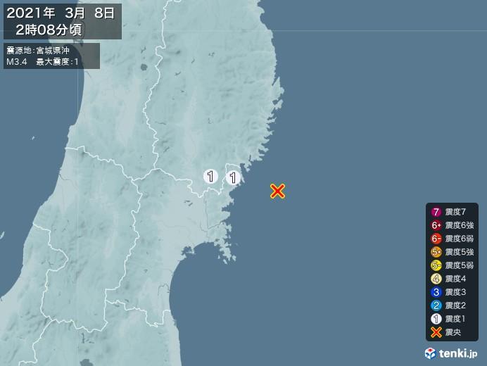 地震情報(2021年03月08日02時08分発生)