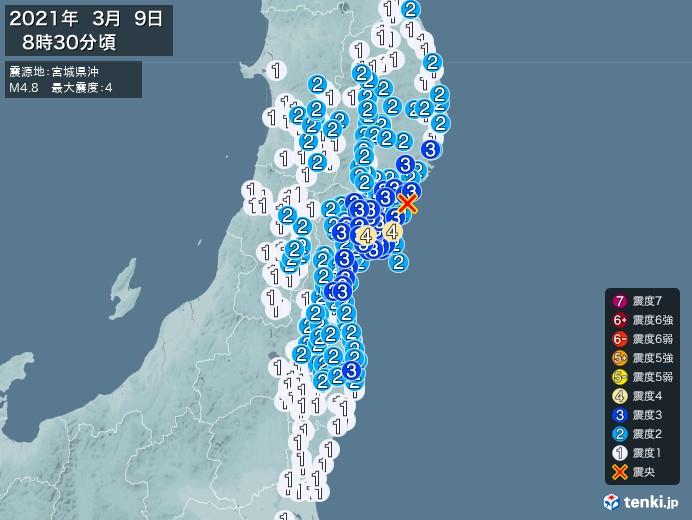 地震情報(2021年03月09日08時30分発生)