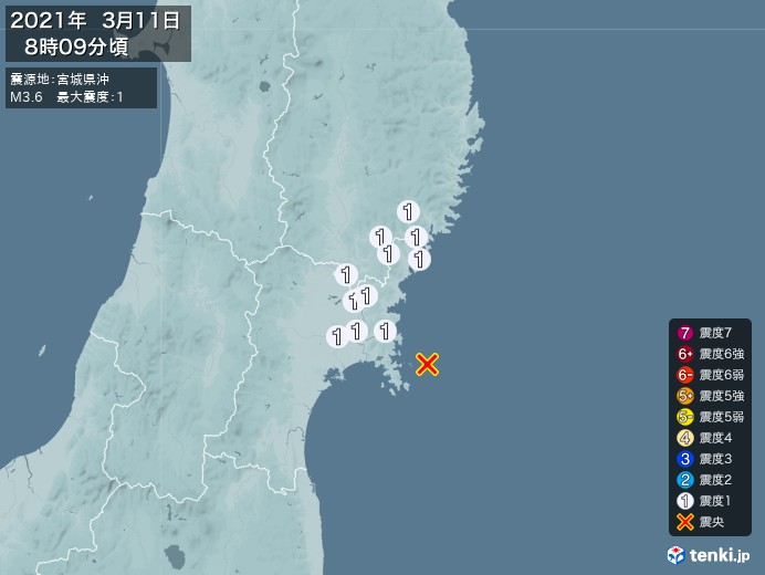 地震情報(2021年03月11日08時09分発生)