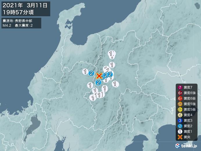地震情報(2021年03月11日19時57分発生)