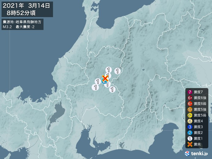 地震情報(2021年03月14日08時52分発生)