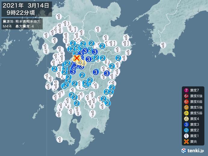 地震情報(2021年03月14日09時22分発生)
