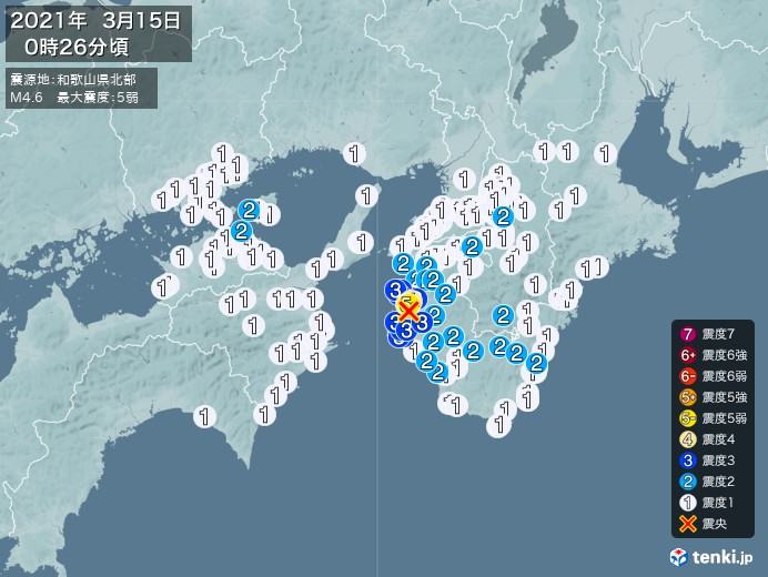 地震情報(2021年03月15日00時26分発生)