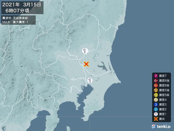 地震情報(2021年03月15日06時07分発生)